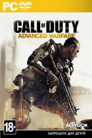 CoD: Advanced Warfare Digital Pro