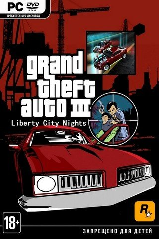 GTA 3: Liberty City Nights