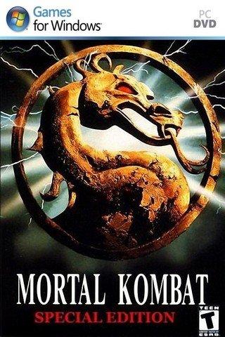 Mortal Kombat Special Edition