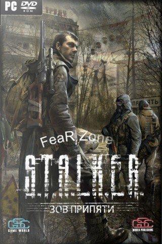 S.T.A.L.K.E.R.: FeaR Zone