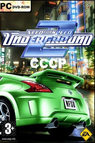 NfS: Underground 2 – СССР