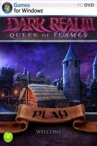 Темный мир: Владычица Огня