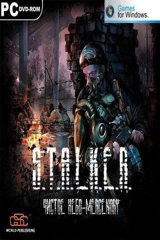 S.T.A.L.K.E.R.: Mercenary