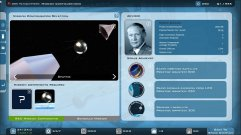 Buzz Aldrin`s Space Program Manager