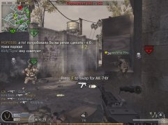 Call of Duty 4: Modern Warfare – Multiplayer