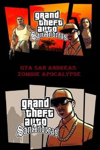 GTA: SA - Zombie Apocalypse