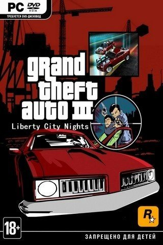 GTA 3 - Liberty City Nights
