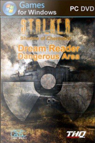 S.T.A.L.K.E.R.: Dream Reader