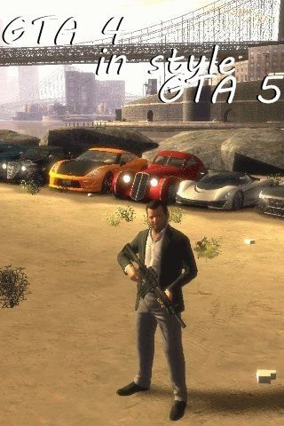 Grand Theft Auto IV in style V