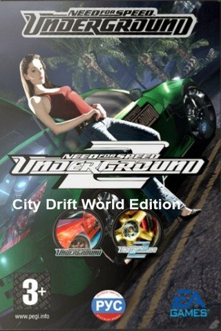 NfS: City Drift World Edition