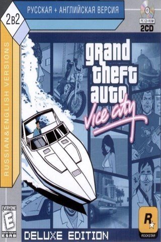 GTA: Vice City Deluxe