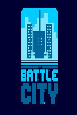 BattleCity - Танчики денди для ПК