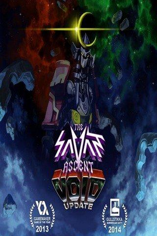 Savant � Ascent
