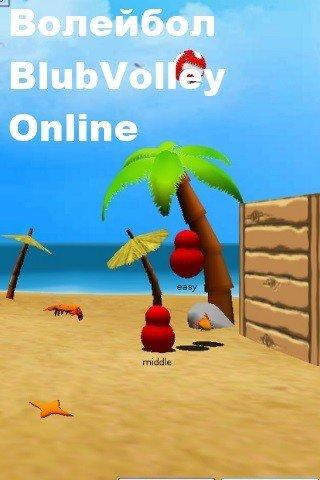 Волейбол Blub Volley Online