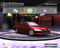 Need for Speed: Underground 2 � Winter