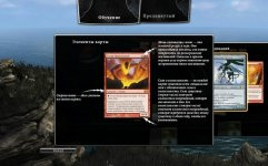 Magic: The Gathering Duels of the Planeswalkers 2013 Special Edition