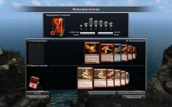 Magic: The Gathering Duels of the Planeswalkers 2013