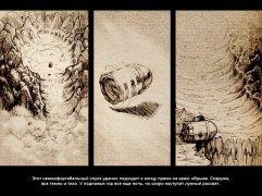 Жюль Верн: Путешествие на Луну