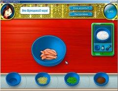 Шеф-повар 2: Мировая Кухня
