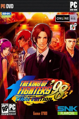 The King of Fighters '98 Ultimate