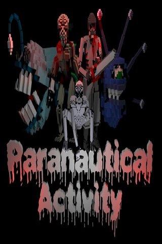 Paranautical Activity: Deluxe Atonement Edition ������� �������