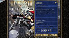 Heroes of Might & Magic III � HD Edition