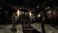 Resident Evil - Biohazard HD REMASTER