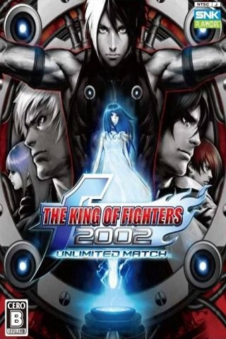 The King of Fighters 2002 Unlimited