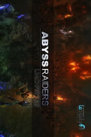 Abyss Raiders: Uncharted