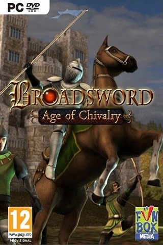 Broadsword: Age of Chivalry ������� �������