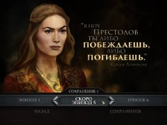 Game of Thrones: Episodes 1-4 - Sons of Winter скачать торрент