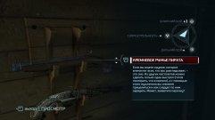 Assassins Creed 3 скачать торрент