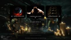 Mortal Kombat X скачать торрент