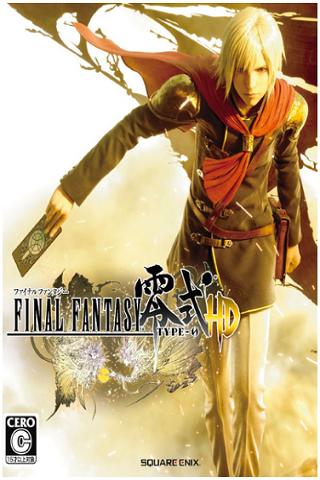 Final Fantasy Type - 0