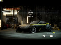 Need for Speed: The Run скачать торрент