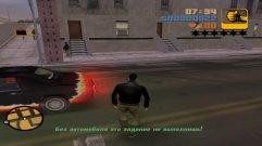 GTA 3 скачать торрент
