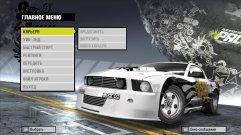 Need for Speed: ProStreet скачать торрент