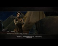 Game of Thrones: Episodes 1-5 - A Nest of Vipers скачать торрент