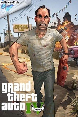 Grand Theft Auto 4 в стиле GTA 5
