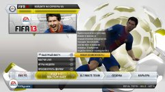 FIFA 13 скачать через торрент