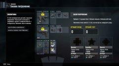 Call of Duty: Black Ops 3 скачать торрент