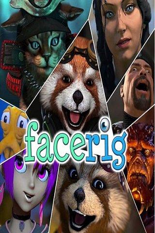 Facerig Pro