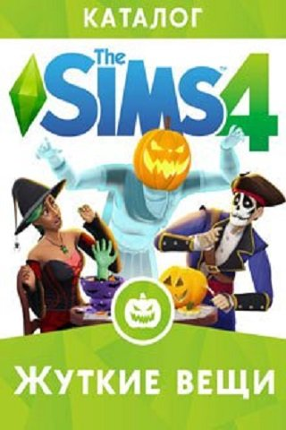 The Sims 4 ������ ����
