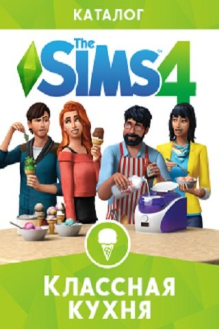 The Sims 4 �������� �����