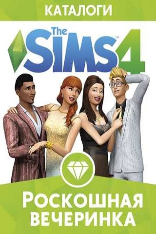 The Sims 4 ��������� ���������