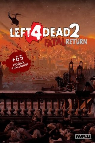 Left 4 Dead 2 Fatal Return
