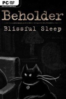 Beholder Блаженный Сон