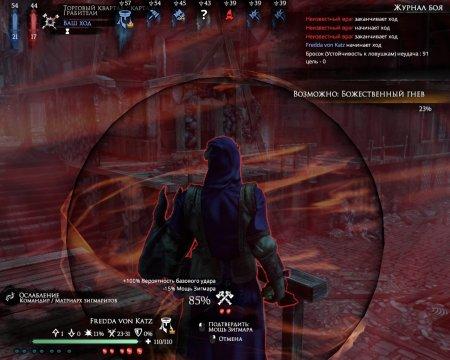 Mordheim City of the Damned скачать торрент