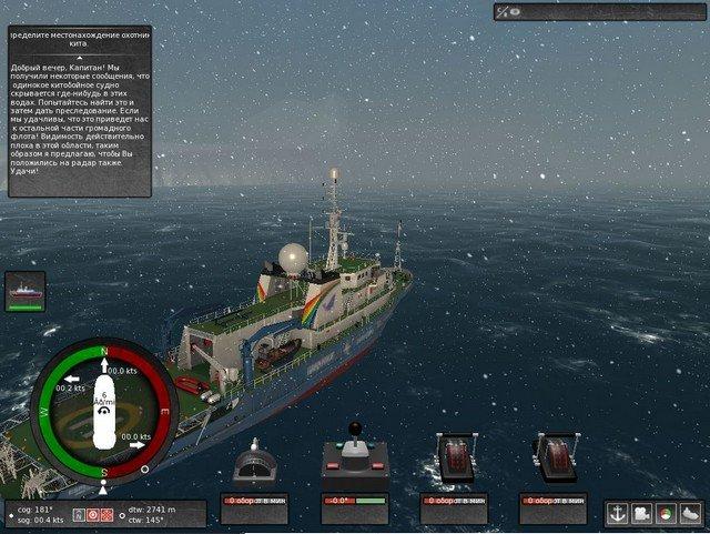 Скачать симулятор корабли через торрент