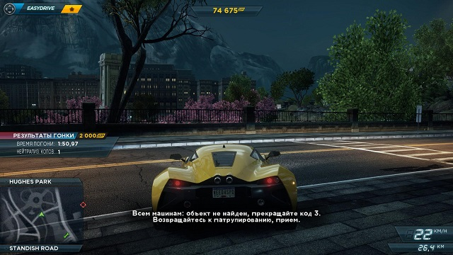 скачать игру нефорспит моствантед 2 через торрент бесплатно
